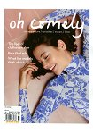 oh comely 第37期