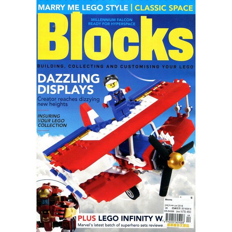 Blocks 第44期 6月號 2018