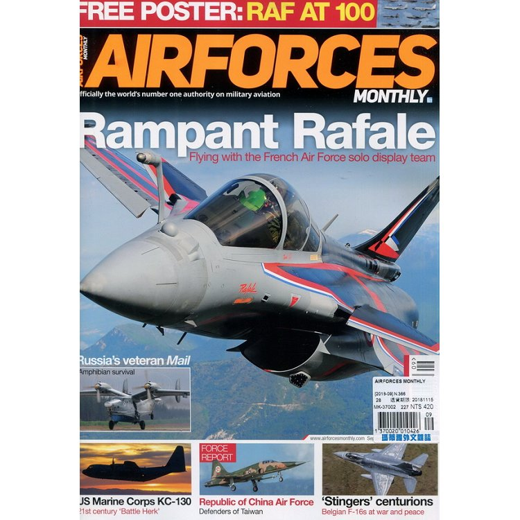 AIRFORCES MONTHLY 第366期 9月號 2018