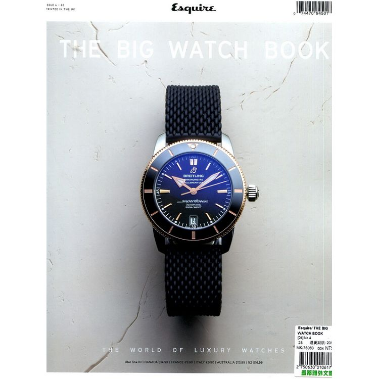 Esquire  THE BIG WATCH BOOK 第4期