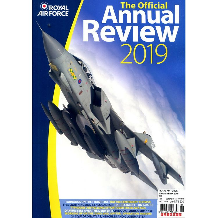ROYAL AIR FORCE  Annual Review 2019 (08)