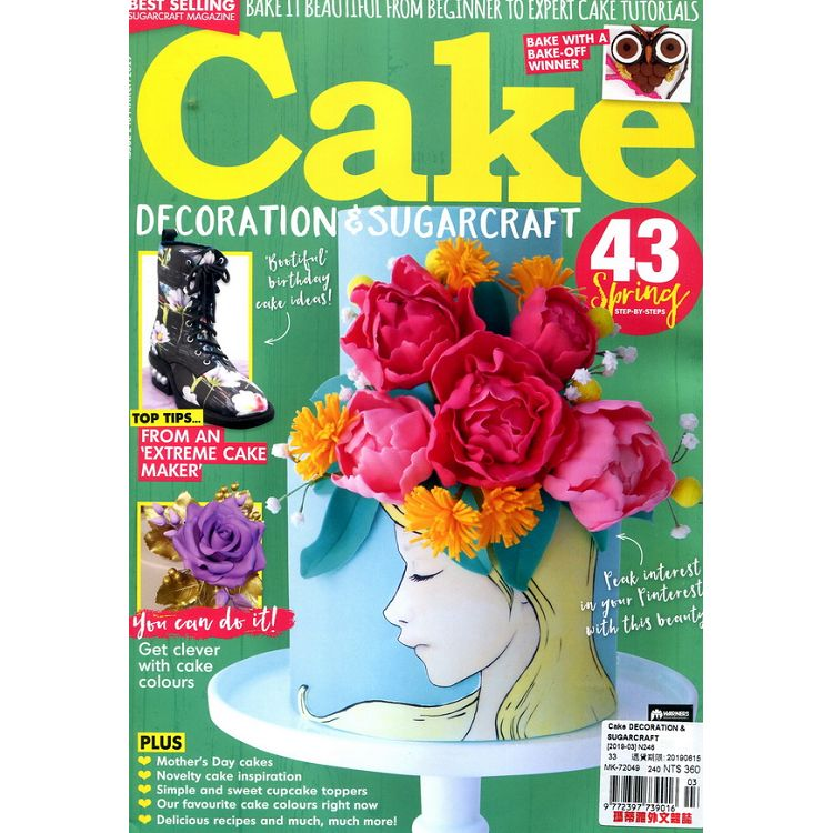 Cake DECORATION & SUGARCRAFT 第246期 3月號2019