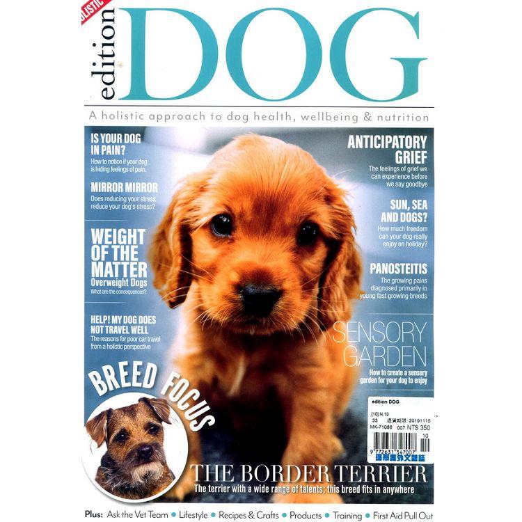 edition DOG 第10期