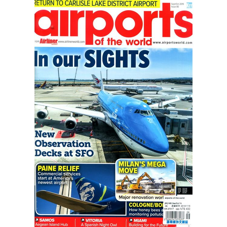 airports of the world 第85期 9-10月號_2019