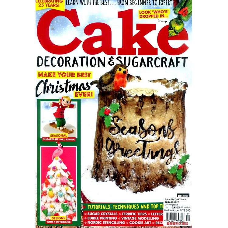 Cake DECORATION & SUGARCRAFT 第254期 11月號2019