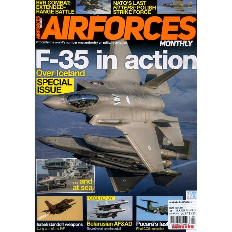 AIRFORCES MONTHLY 第381期 12月號_2019