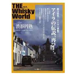 The whisky world 19