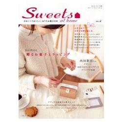 Sweet At Home 2