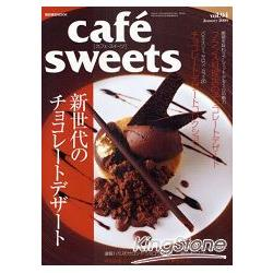 Caf-Sweet 94