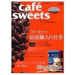 Caf-Sweet 96