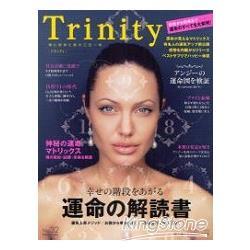 Trinity Vol.32