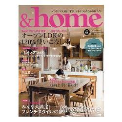 &home Vol.25