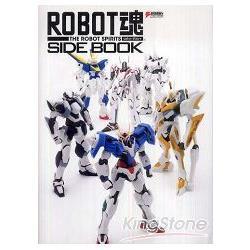 ROBOT魂: SIDE BOOK