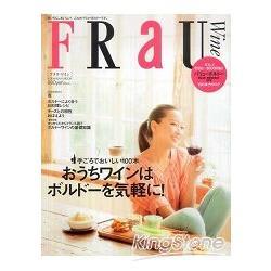 FRAU With 居家輕鬆品味葡萄酒