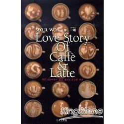 Love Story Of Caffe&Latte