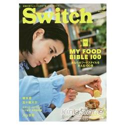 Switch Vol.32 Nol.9 2014年9月號