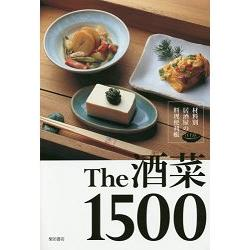The酒菜1500-材料別居酒屋料理便利帳
