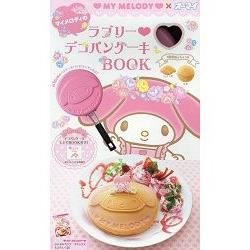 MY MELODY美樂蒂40週年紀念可愛鬆餅裝飾教學特刊附圓型.臉型兩用平底鬆餅鍋