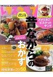 美生菜俱樂部 2月25日 2015