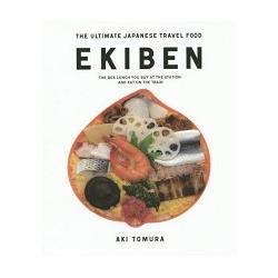EKIBEN &#39365弁-鐵路便當