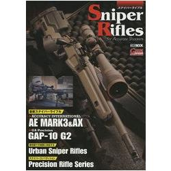 Sniper Rifles狙擊步槍-for Accurate Shooters