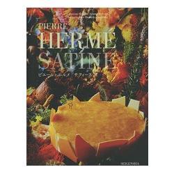 皮埃爾·艾爾梅甜點大師的沙丁甜點總匯