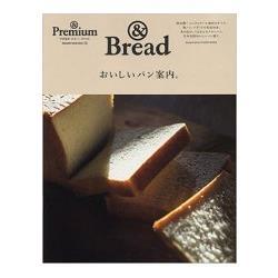 & Bread 美味麵包店導覽