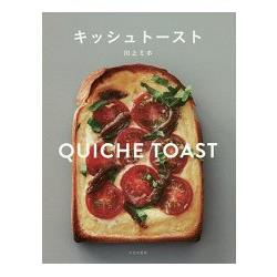 QUICHE TOAST 鹹派吐司