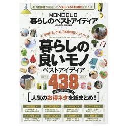 MONOQLO生活精選創意-生活良品選