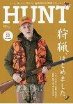 HUNT Vol.15(2017年春季號)