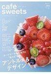 cafe -sweets 咖啡廳甜點 Vol.181