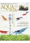 水族生活 Vol.7