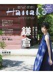 Hanako 6月22日/2017 封面人物:佐藤里附鎌倉寺社明信片