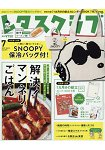 美生菜俱樂部 7月號2017附SNOOPY史努比保冷袋.7月份月曆食譜.8月份家庭月曆