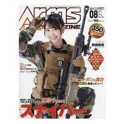 ARMS MAGAZINE 8月號2017附SKE48熊崎晴香海報/獨家採訪影片