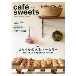 cafe -sweets   咖啡廳甜點 Vol.183