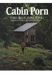 Capbin Porn小屋生活.自然樂活之道