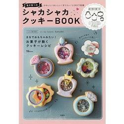 玩具珠寶盒餅乾模型食譜特刊附餅乾模型