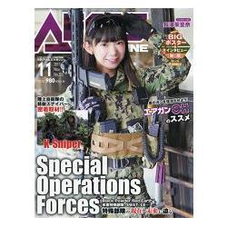 ARMS MAGAZINE 11月號2017附長澤茉里奈雙面大型海報