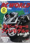 RC WORLD  11月號2017