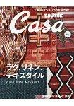 Casa BRUTUS  12月號2017