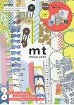 mt 紙膠帶品牌MOOK附紙膠帶/貼紙豪華7入組