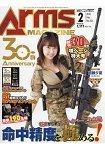 ARMS MAGAZINE 2月號2018附加藤夕夏海報.卡貼
