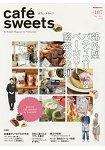 cafe -sweets  咖啡廳甜點 Vol.187