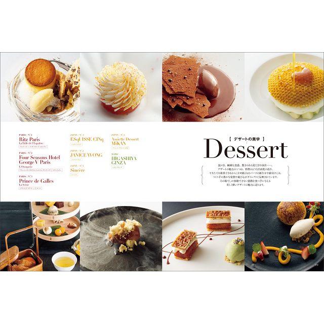 cafe -sweets  咖啡廳甜點 Vol.186