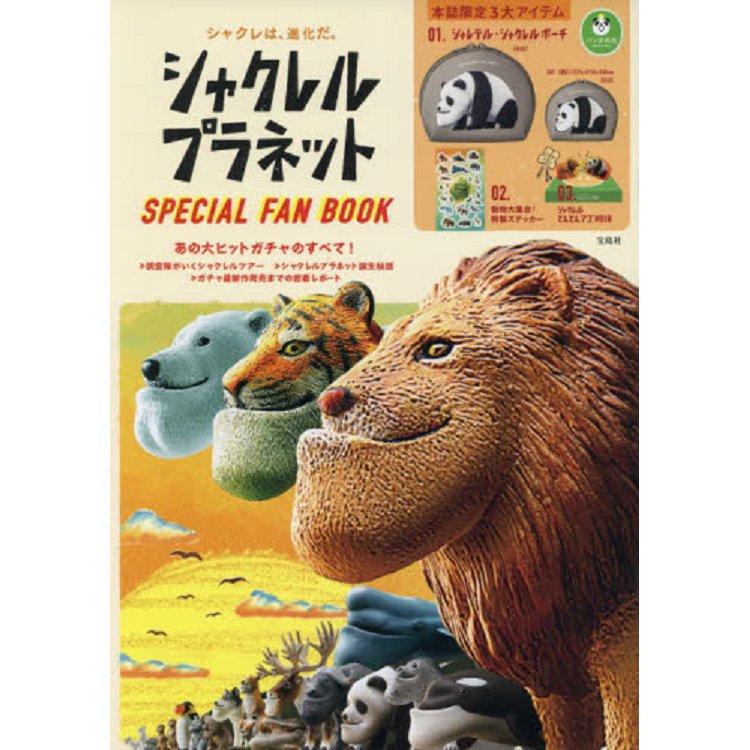 戽斗星球扭蛋粉絲書附大貓熊圖案小物包.貼紙
