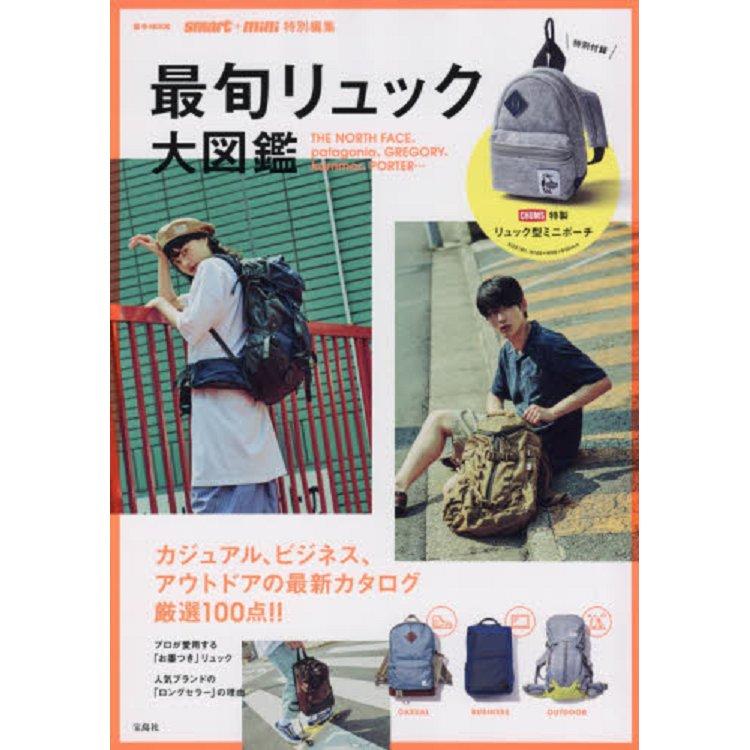 當季流行後背包大圖鑑附CHUMS 後背包造型小物包