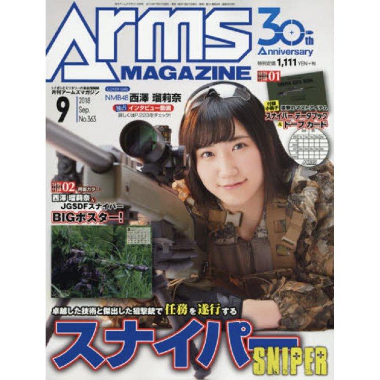 ARMS MAGAZINE 9月號2018附海報