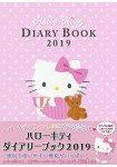 凱蒂貓記事手帳  2019年版
