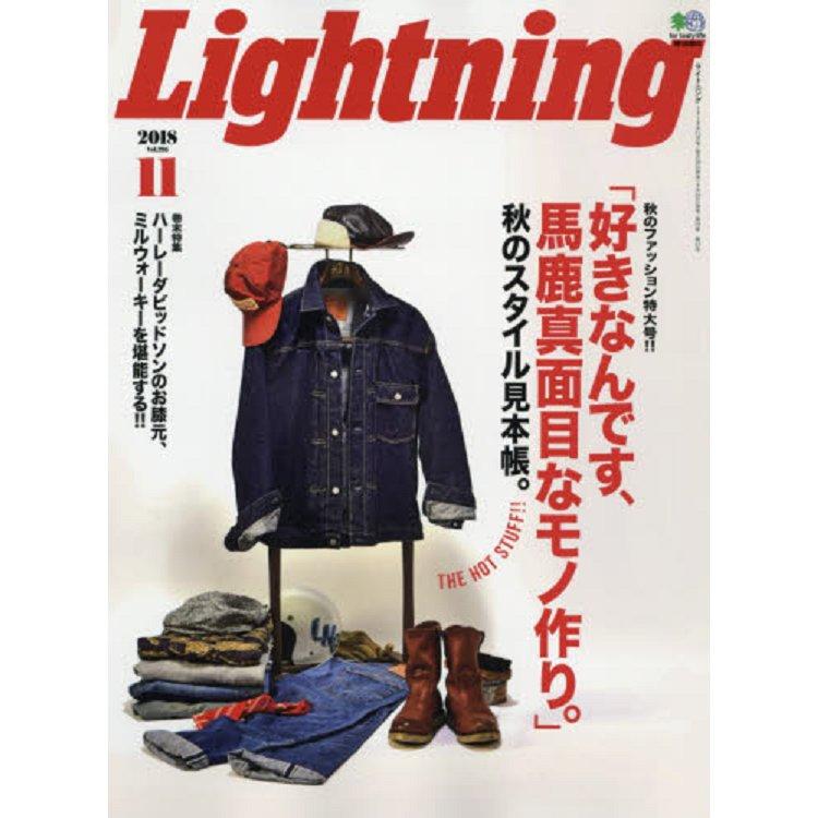 Lightning 11月號2018